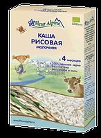 Каша детская молочная рисовая Fleur Alpine