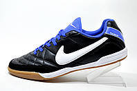 Бампы, футзалки Nike Tiempo Mystic, Black\Blue