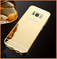 Металлический бампер Epik с акриловой вставкой с зеркальным покрытием для Samsung Galaxy S8 SM-G950 Gold