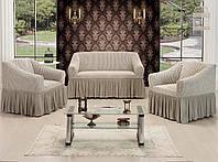 АКЦИЯ!!!Чехол на диван + 2 кресла Premium кремовый