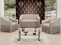 АКЦИЯ!!!Чехол-покрывало на диван + 2 кресла Premium кремовый