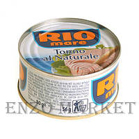 Rio Mare, Tonno al Naturale (в соку), 80 грамм