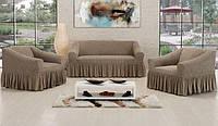 АКЦИЯ!!!Чехол на диван + 2 кресла Premium, бежевый