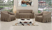 Чехол на диван + 2 кресла СОТЫ, бежевый