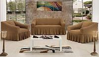 АКЦИЯ!!!Чехол на диван + 2 кресла Premium, кофе с молоком