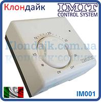 IMIT Механический комнатный термостат