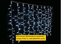 Новогодняя светодиодная гирлянда-штора 4*0,5 м 140 CURTIAN white