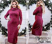 Теплое женское платье ангора софт большого размера  48-50,50-52