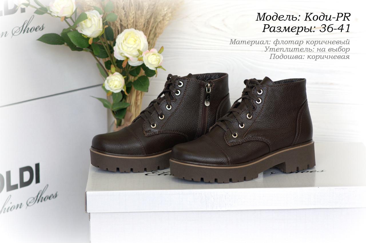 2ca045b10 Женская зимняя обувь. ОПТ. Украина.: продажа, цена в Днепре ...