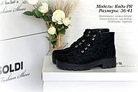 Женская зимня обувь.