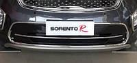 Kia Sorento UM 2015+ хром накладки на решетку радиатора тип B