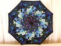 Зонт-трость обратного сложения, зонт наоборот Unbrella  АНЮТИНЫ ГЛАЗКИ