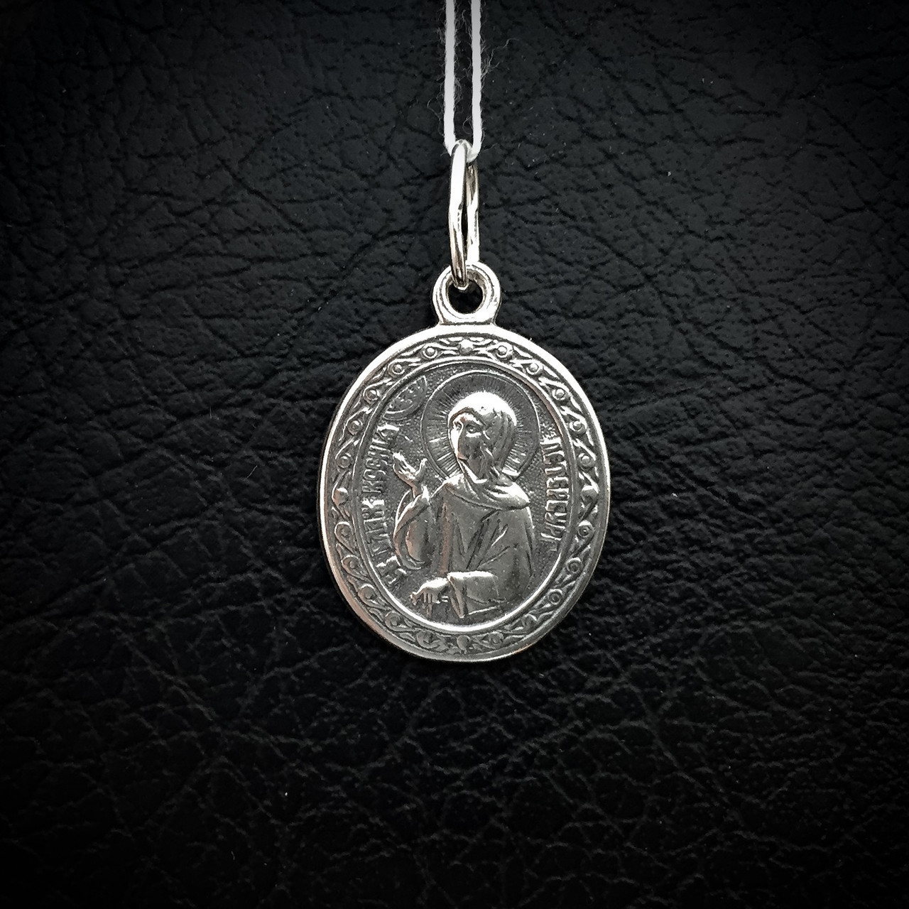 Серебряная подвеска-ладанка Святая Ксения