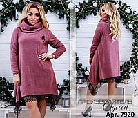 Теплое женское платье ангора софт большого размера  48,5052,54,56