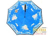 Зонт-трость обратного сложения, зонт наоборот Unbrella  НЕБО