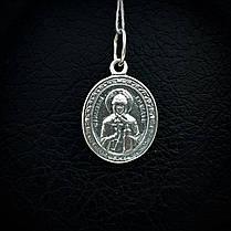 Серебряная подвеска-ладанка Княгиня Ольга, фото 2