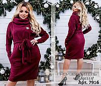 Теплое женское платье ангора софт большого размера  48-50, 52-54, 56