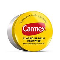 Бальзам для губ в баночке (classic lip balm) Carmex