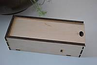 Коробка подарочная деревянная (упаковка), фото 1