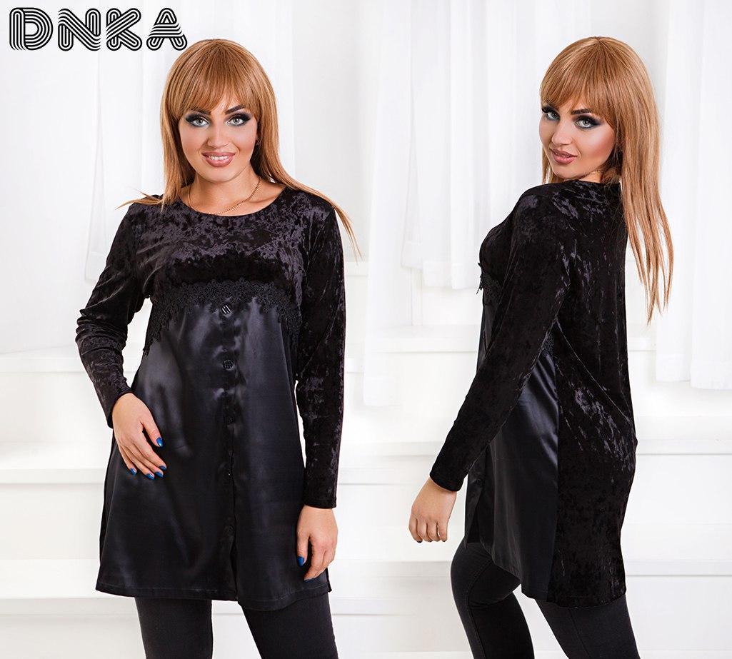 Туника женская черная 31369  Интернет-магазин модной женской одежды ... e1dca6a43fa