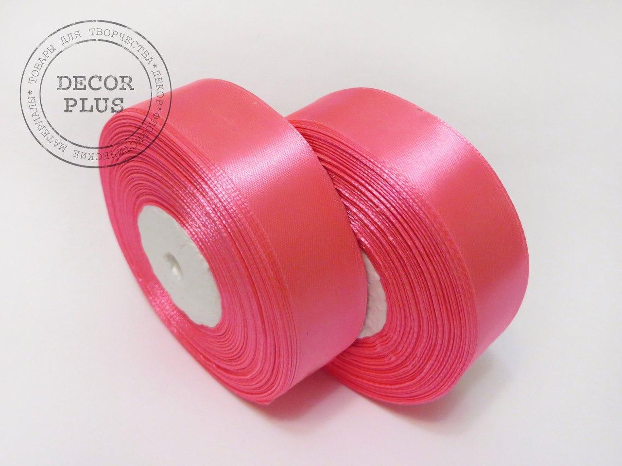 Лента атласная 2,50см, розовый