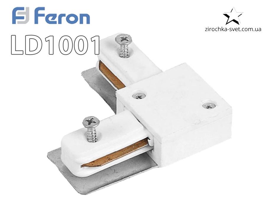 Коннектор угловой белый/чёрный Feron LD1001