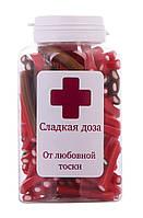 Сладкая доза от любовной тоски (рус/укр)