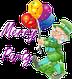 Merry party Все для праздника