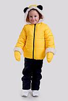 Детская зимняя куртка +варежки,желтого цвета, рост 92-122