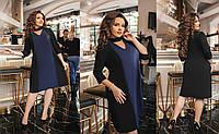 Платье креп сафари+костюмка батал Мод 283 (AMBR)