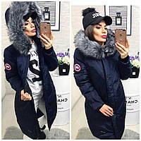 Куртка-пальто №01539 (наполнитель холофайбер-сезон зима)
