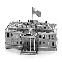 3D металлический конструктор -Белый дом
