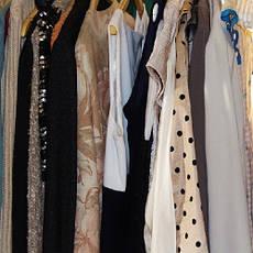 Одежда и аксессуары, общее
