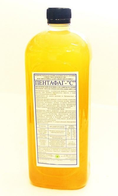 Пентафаг-С 1 л биофунгицид, Биотехника - Агронабор в Одессе