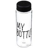 Бутылка для напитков My Bottle + чехол, пластик, Черная (0426)