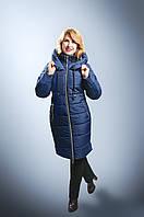 Стильная женская куртка на холлофайбере больших размеров синего цвета