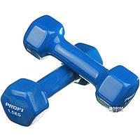 Гантели для фитнеса 1.5 кг