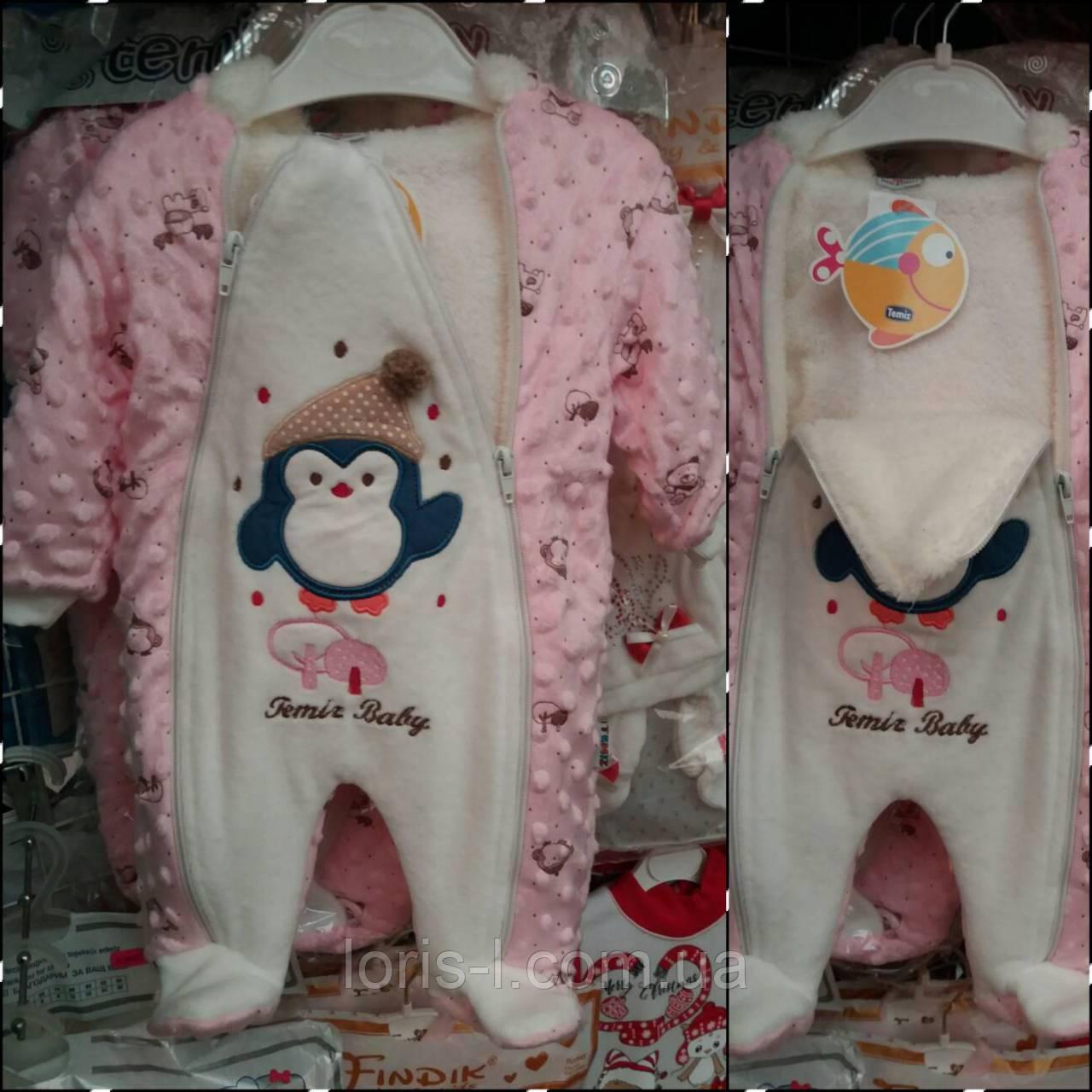 088f9980483f Меховой человечек для манюни - Интернет-магазин одежды для Всей семьи