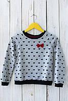 Детский серый джемпер с принтом сердечки. Размеры: 86-134