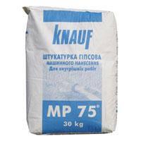 Машинна штукатурка KNAUF МП 75, мішок 30 кг.