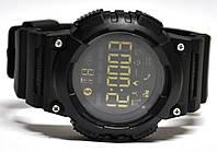 Часы Skmei 1256