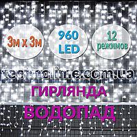 3м х 3м Гирлянда Водопад 960 LED, Соединяемая, Очень густая (штора, занавес, curtain light) лед