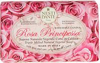 Роза Прицесса