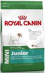 Сухий корм Royal Canin (Роял Канін) MINI PUPPY для цуценят дрібних порід 2 - 10 місяців, 800 г