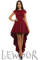 Платье с шлейфом для вечернего выхода