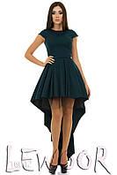 Вечернее платье с шлейфом из жаккарда с подъюпником