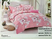 Качественное доступное постельное белье
