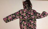 Куртка осенняя для девочки