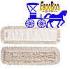 Моп х/б с 60 см. карманами для сухой и влажной уборки, Италия, фото 3