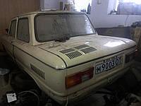 Кузов на Запорожец в отличном состоянии - ржавчины нет. Почти новый кузов ЗАЗ в бежевом цвете ZAZ-968M